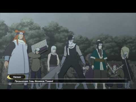 Самая лучшая игра Наруто - Naruto Shippuden Ultimate Ninja Storm 3 Full Burst PC