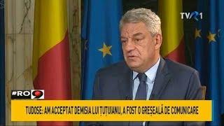 Interviu cu prim ministrul Mihai Tudose (@TVR1)