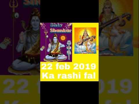 Astrologer and adhyatmik guru nagar ji