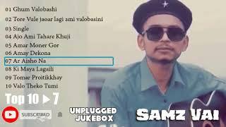 ghum-valobashi-tore-vule-jaoar-ki-maya-lagaili-samz-vai-unplugged-jukebox