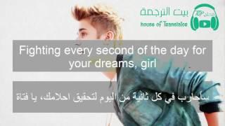 As Long As You Love Me - Justin Bieber Ft. Big Sean مترجمة عربى