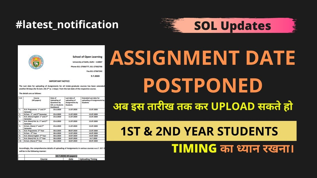 Urgent Live I First & Second Year Assignment Postponed 🔥