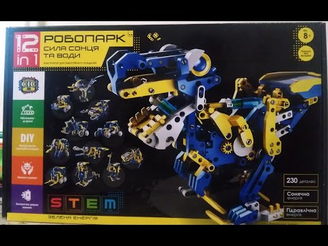 Робопарк сила солнца и воды Вездеход (Robopark power of sun and water All-terrain vehicle)