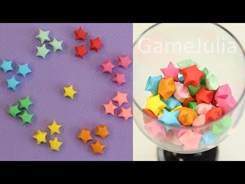 Оригами звездочка обдумывания