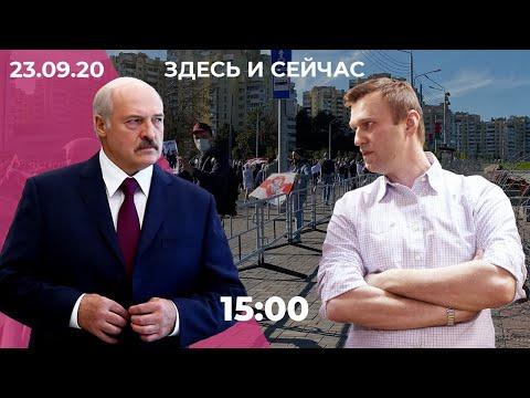 Лукашенко провел тайную