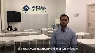 Онлайн-обучение ЕГЭ/ОГЭ. Часть 1 [Курсы ЕГЭ и ОГЭ]