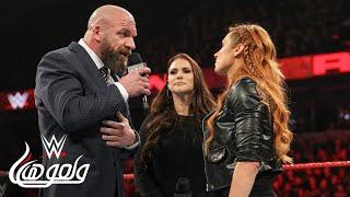 تغيرات كبيرة في الليلة الأخيرة قبل إليمنيشن تشامبر   - WWE Wal3ooha, 14 February, 2019