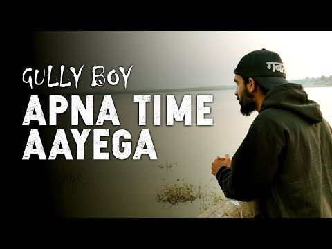 Apna Time Aayega | GabRu - Official Audio Mp3
