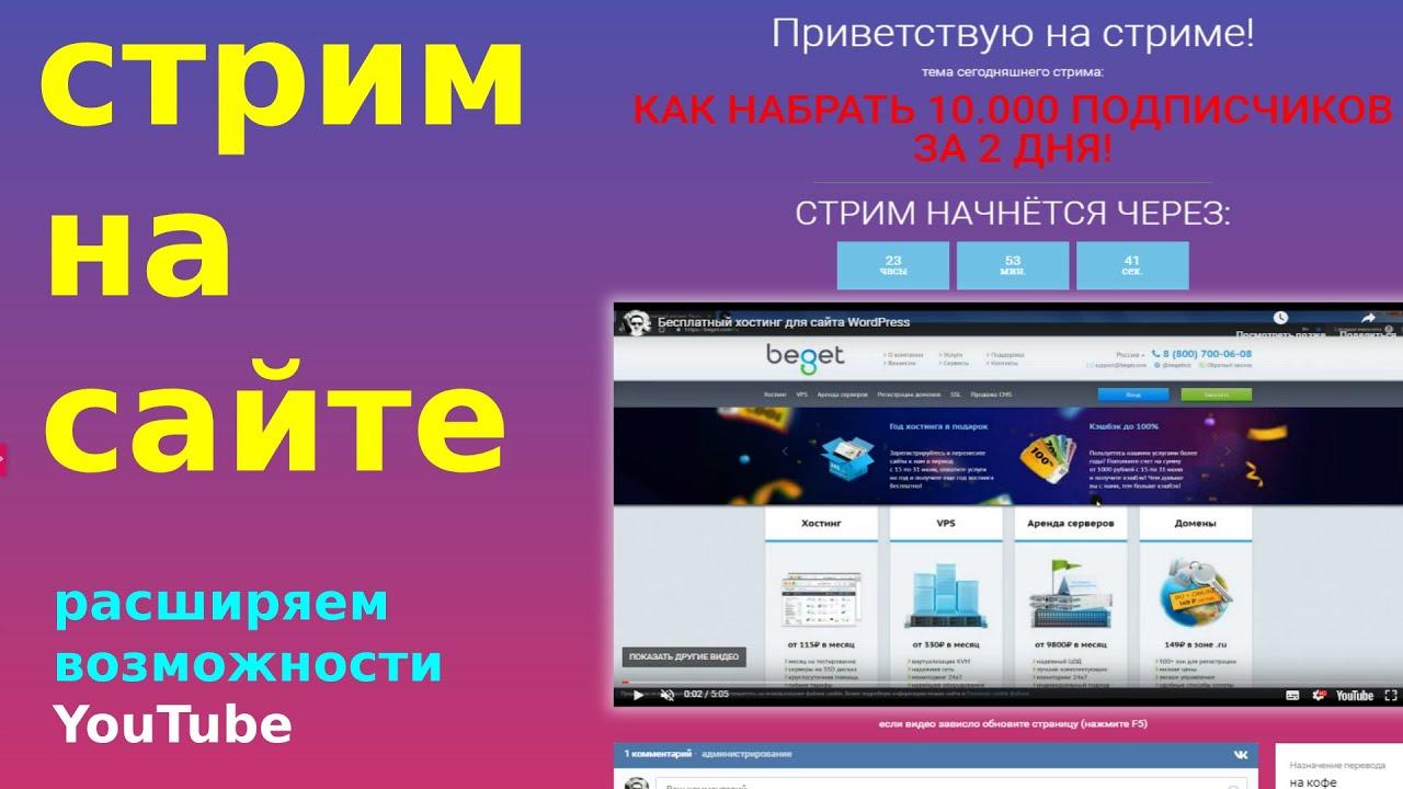 бесплатный хостинг серверов cs v34