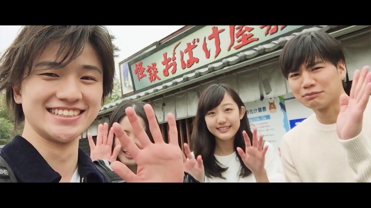 Sonar Pocket / 一生一瞬 - YouT...