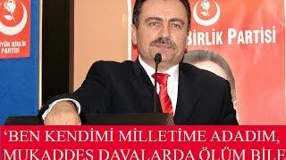 Muhsin Yazıcıoğlu'nun yeni görüntüleri ortaya çıktı
