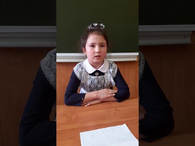 Изображение предпросмотра прочтения – АлинаРемизова читает произведение «Первая любовь» (Алексеева Анна)