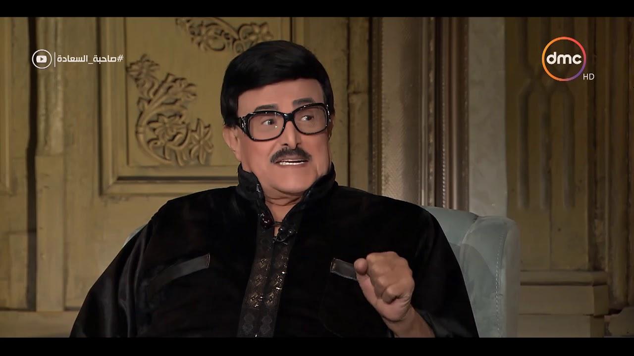 صاحبة السعادة - الفنانة فردوس عبد الحميد : كنت معروفة فى الوسط إني فنانة مسرح وجد جدًا