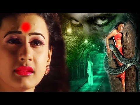 New Horror Hindi TV Serial     BR Chopra Superhit Serial # Episode-05 #