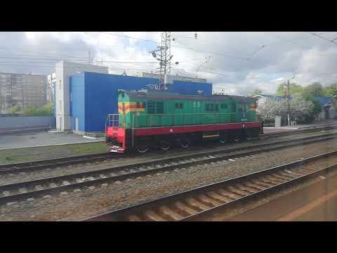 Прибытие на станцию Челябинск-Главный.