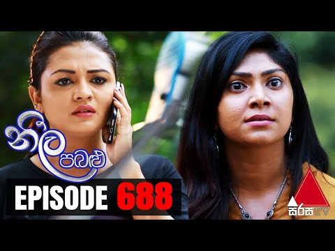 Neela Pabalu - Episode 688 | 19th February 2021 | Sirasa TV