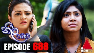 Neela Pabalu - Episode 688 | 19th February 2021 | Sirasa TV Thumbnail