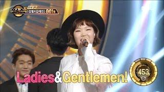 [Duet song festival] 듀엣가요제- Lee Suhyeon & Yang Jina, 'Piano man' 20170224