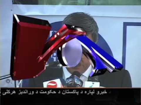 Kabul Legal Advise Center