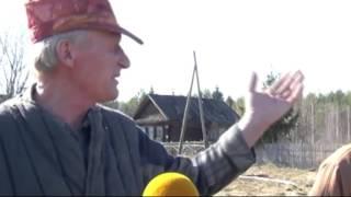 В Нижнем Новгороде обнаружили питомник с трупами собак