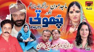 Phuti New Saraiki Action Movie | Action Movies 2019 | TP Film