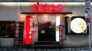 Yottekoya Ramen - Shinjuku, Tokyo ᴴᴰ ● よってこや 新宿 東京