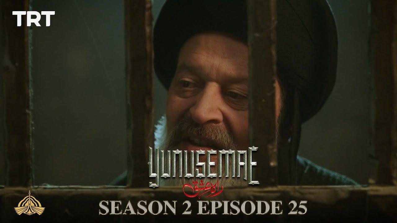 YUNUS EMRE - RAH-E-ISHQ   SEASON 2   EPISODE 25 (URDU DUBBING BY PTV)