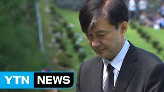 """조국 장관, 故 김홍영 검사 참배...""""조직 문화 바꿔…"""