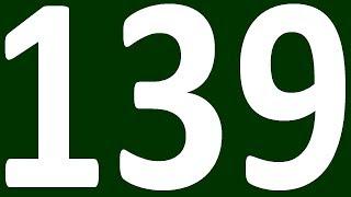 АНГЛИЙСКИЙ ЯЗЫК ДО ПОЛНОГО АВТОМАТИЗМА С САМОГО НУЛЯ УРОК 139 УРОКИ АНГЛИЙСКОГО ЯЗЫКА
