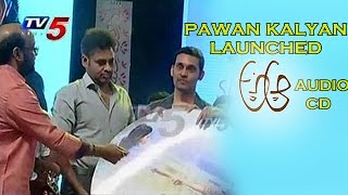 pawan-kalyan-launched-a-aa-movie-audio-cd-a-aa-audio-launch-tv5-news