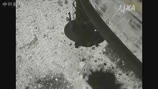 「はやぶさ2」着陸の映像