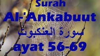 Gambar cover 2007/08/08 Ustaz Shamsuri 476 - Surah Al Ankabut ayat 56-69 NE3