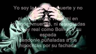 Canserbero - Jeremías 17-5 karaoke