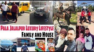 Pala Jalalpur biography  Family, Stardom, Hardworking and Luxury Lifestyle । Best Kabaddi Player।