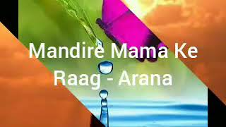 Mandire Mama Ke।। মন্দিরে মম কে।। Raag Arana.. Sung by Prosenjit Roy (Only Vocal)