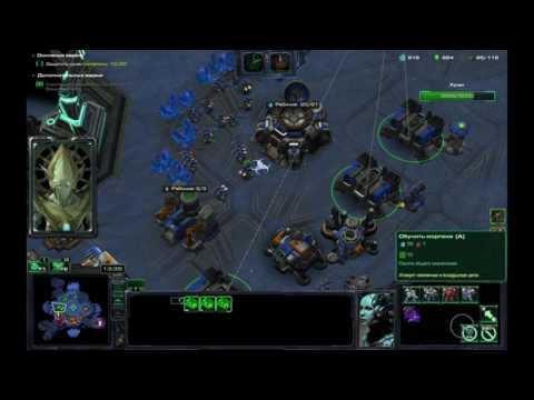Обзор игры старкрафт 2 совместный режим