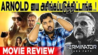 Terminator: Dark Fate - Movie Review By #SRKLeaks  - Paramount Pictures | #Nettv4u