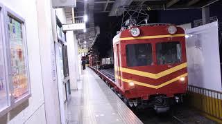 近鉄電動貨車MF97 定期検査出場回送