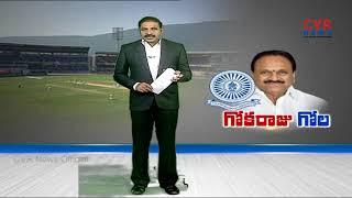 Andhra cricket team