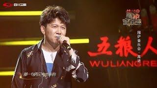 [Vietsub LIVE] Hoài niệm thanh xuân - Cao Tiến | 怀念青春 - 高进