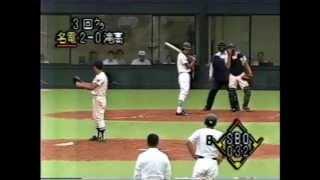 1991年愛知県大会準決勝『愛工大名電vs滝』 第一打席はライト前ヒット ...