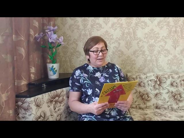 Изображение предпросмотра прочтения – СветланаКуаталиева читает произведение «Тарас Бульба» Н.В.Гоголя