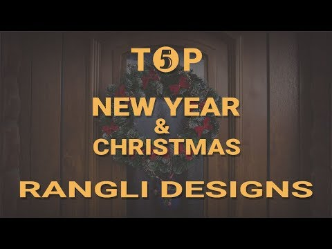 Top 5 New Year Rangoli    Muggulu    Kolam Designs Must Try Easy & Beautiful Collection