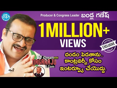 Producer & Congress Leader Bandla Ganesh Exclusive interview || మీ iDream Nagaraju B.com #254