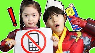 잠깐!!기침할 땐 입을 가리고 해요! 어린이 교육 규칙을 지켜요 Superhero Simple Rules of Conduct For Kids-마슈토이 Mashu ToysReview