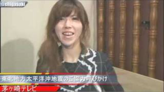 2011年3月21日に生放送された茅ヶ崎テレビの録画。 【ゲスト】 桂 秀光...
