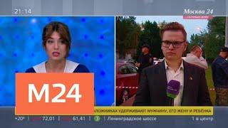 Смотреть видео Полиция ограничила проход в дом, где захвачены заложники - Москва 24 онлайн