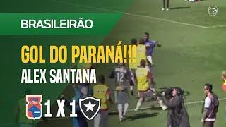 GOL (ALEX SANTANA) - PARANÁ X BOTAFOGO - 12/08 - BRASILEIRÃO 2018