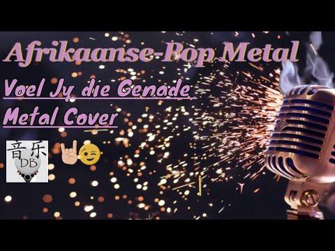 Jo Black - Voel Jy die Genade **(Metal Cover)**