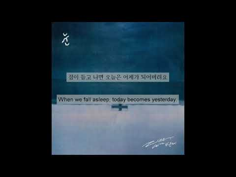 눈 SNOW (feat. Lee Moon Sae) Zion.T English Subtitles - Translated by Pi Studio
